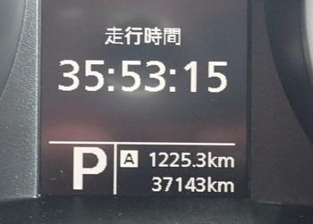 0629 (9).JPG
