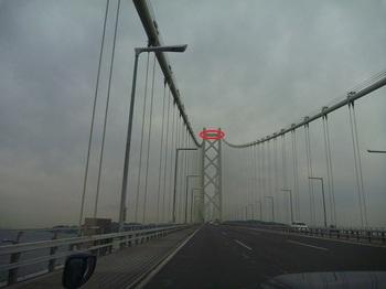 18橋下.JPG