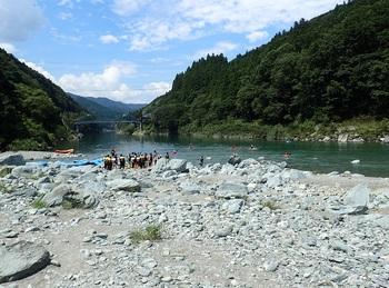 200802 (1).JPG