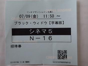 P7091225.JPG